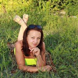татьяна, 28 лет, Вилково