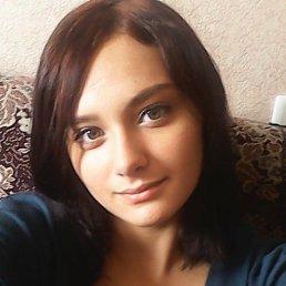 Алёна, 20 лет, Батайск