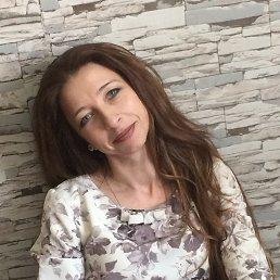 Наталья, 41 год, Ефимовский
