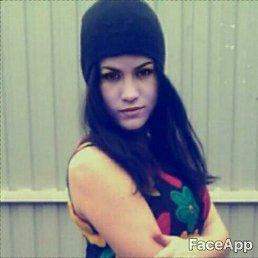 Полина, 24 года, Яльчики