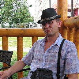 Сергій, 44 года, Кузнецовск