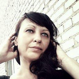 Натали, Гуляйполе, 48 лет