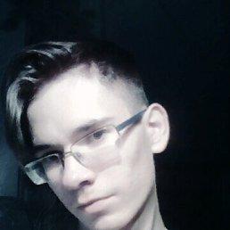 ваня, 19 лет, Таштагол