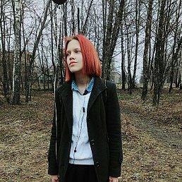 Ёжик, 22 года, Холм-Жирковский