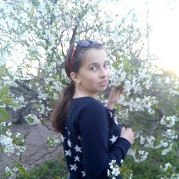 Алина, 18 лет, Дружба