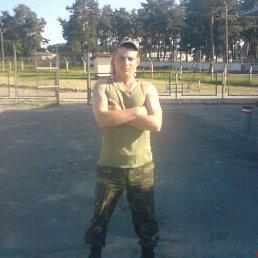 Артём, 29 лет, Рубежное