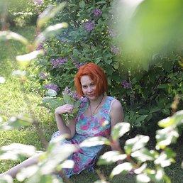 Татьяна, 45 лет, Тюмень