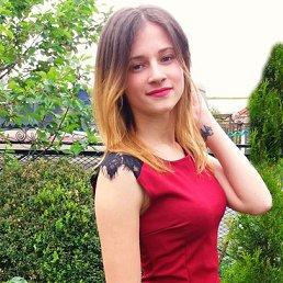 Наталі, 22 года, Иршава