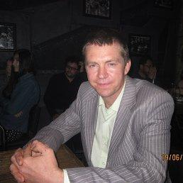 Валентин, 42 года, Энгельс