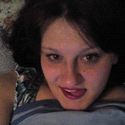 Мария, Бийск, 25 лет