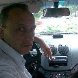 Сергей, 45 лет, Чернигов