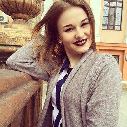 Арина, 22 года, Никополь
