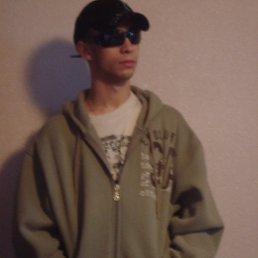 Sergey, 29 лет, Горишние Плавни