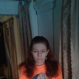 Ирина, 35 лет, Усть-Катав