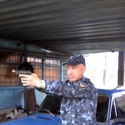 Ярослав, 48 лет, Радехов