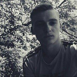 Denis, 20 лет, Южноукраинск