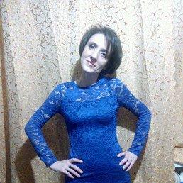 Елена, 40 лет, Новгород-Северский