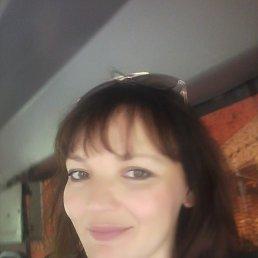 Ксения, 39 лет, Новоалтайка
