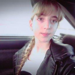 Валерия, 17 лет, Мостовской