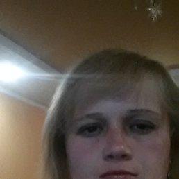 Юлия, 36 лет, Константиновка