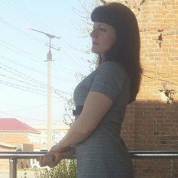 Елена;;, 43 года, Троицк
