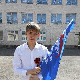 Женя, 19 лет, Ивантеевка