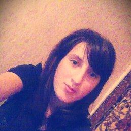 Алина, 24 года, Тирасполь