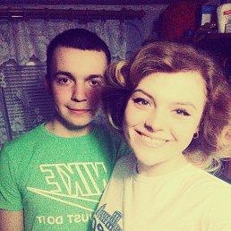 Ярослав, 22 года, Краснополье