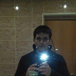 Максот, 29 лет, Маркс