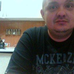 павел, 44 года, Шахтерск