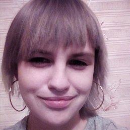 Гелана, 29 лет, Верхний Уфалей
