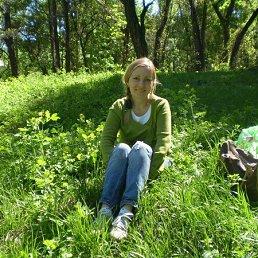 Cветлана, 48 лет, Антрацит