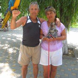 Светлана, 56 лет, Льгов