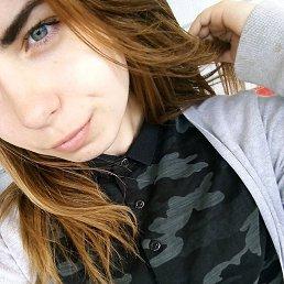 Вика, 20 лет, Наро-Фоминск