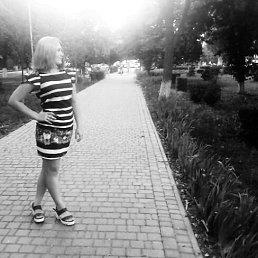 Аня, 18 лет, Александрия