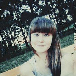 Кристина, 17 лет, Мензелинск