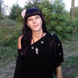Маша, 29 лет, Херсон