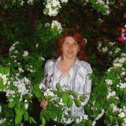 Наталья, 45 лет, Дорогобуж