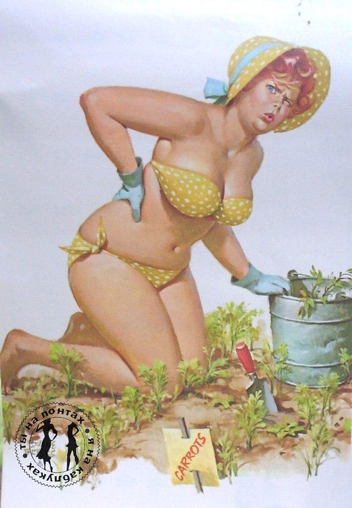 Пожеланиями выздоровления, смешные картинки женщин на огороде