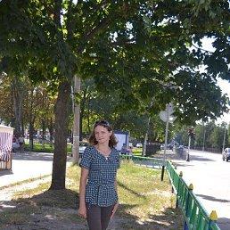 Нина, 30 лет, Унеча