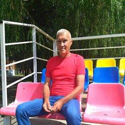Виктор, 65 лет, Котовск