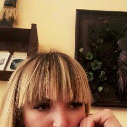 ира, 29 лет, Ивановка