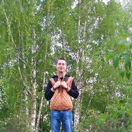 Слава, 25 лет, Зеньков