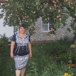 Ирина, 58 лет, Кинель