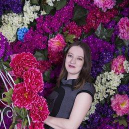 Ирина, 42 года, Новосибирск