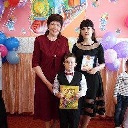 Алёна, 30 лет, Копейск