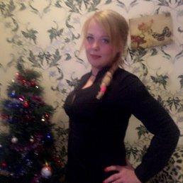 Ирина, 39 лет, Шаховская