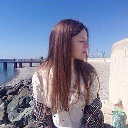 Карина, 19 лет, Белоозерский
