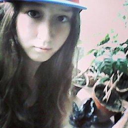 Маргарита, 20 лет, Таганрог