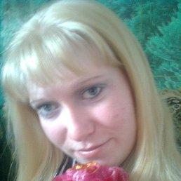 Светлана, 28 лет, Щучинск